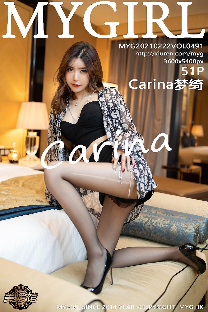 [MyGirl] 2021-02-22 Vol.491 Carinameng